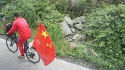 Китайский путешественник