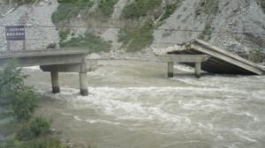 Последствия землетрясения 2008 года