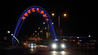 Арка на мосту Яань