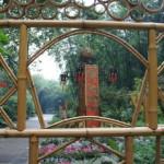 Парк Ванцзян